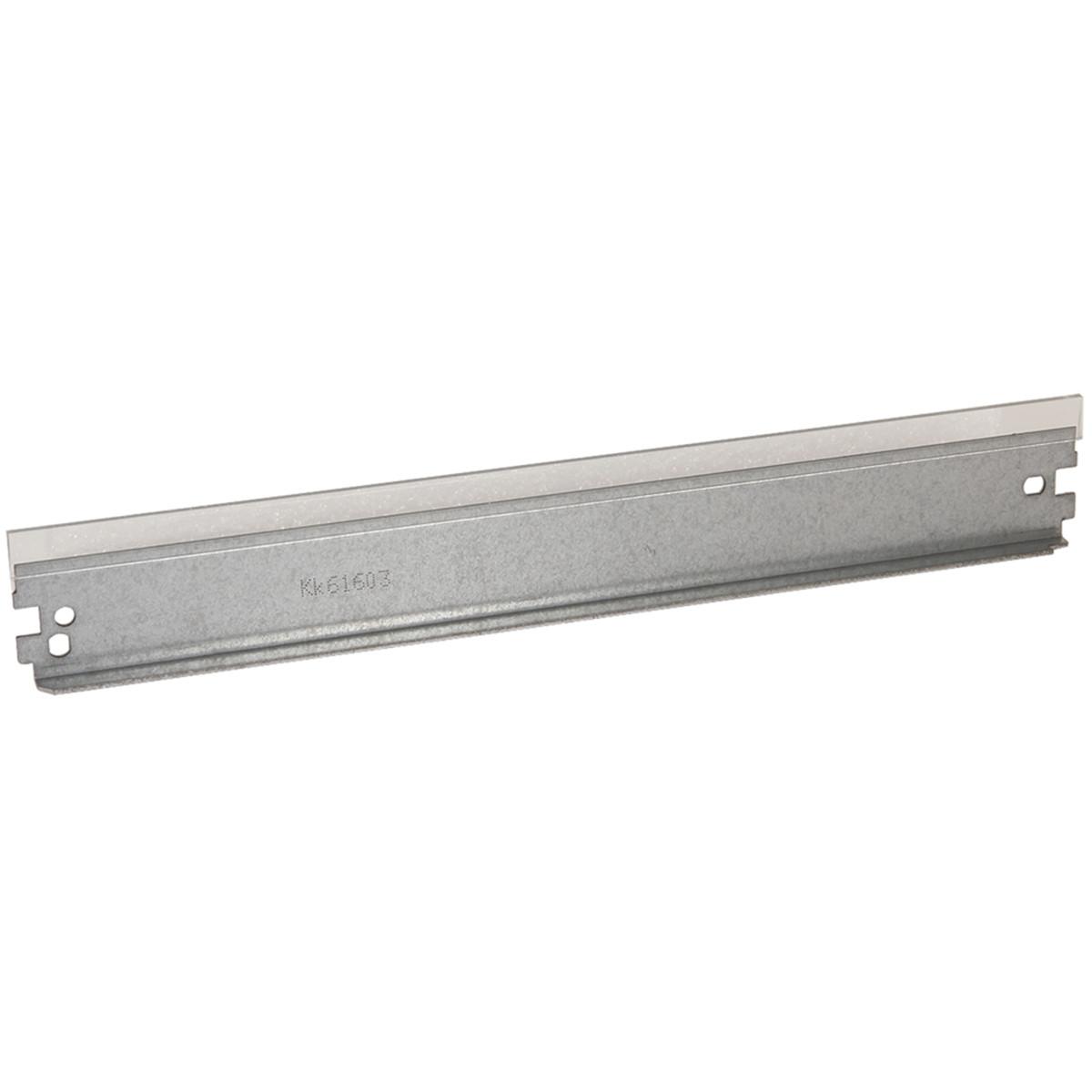 Lâmina de Limpeza ou Wiper Blade Canon EP26 | LBP3200 MF3100 MF3240 | Importado