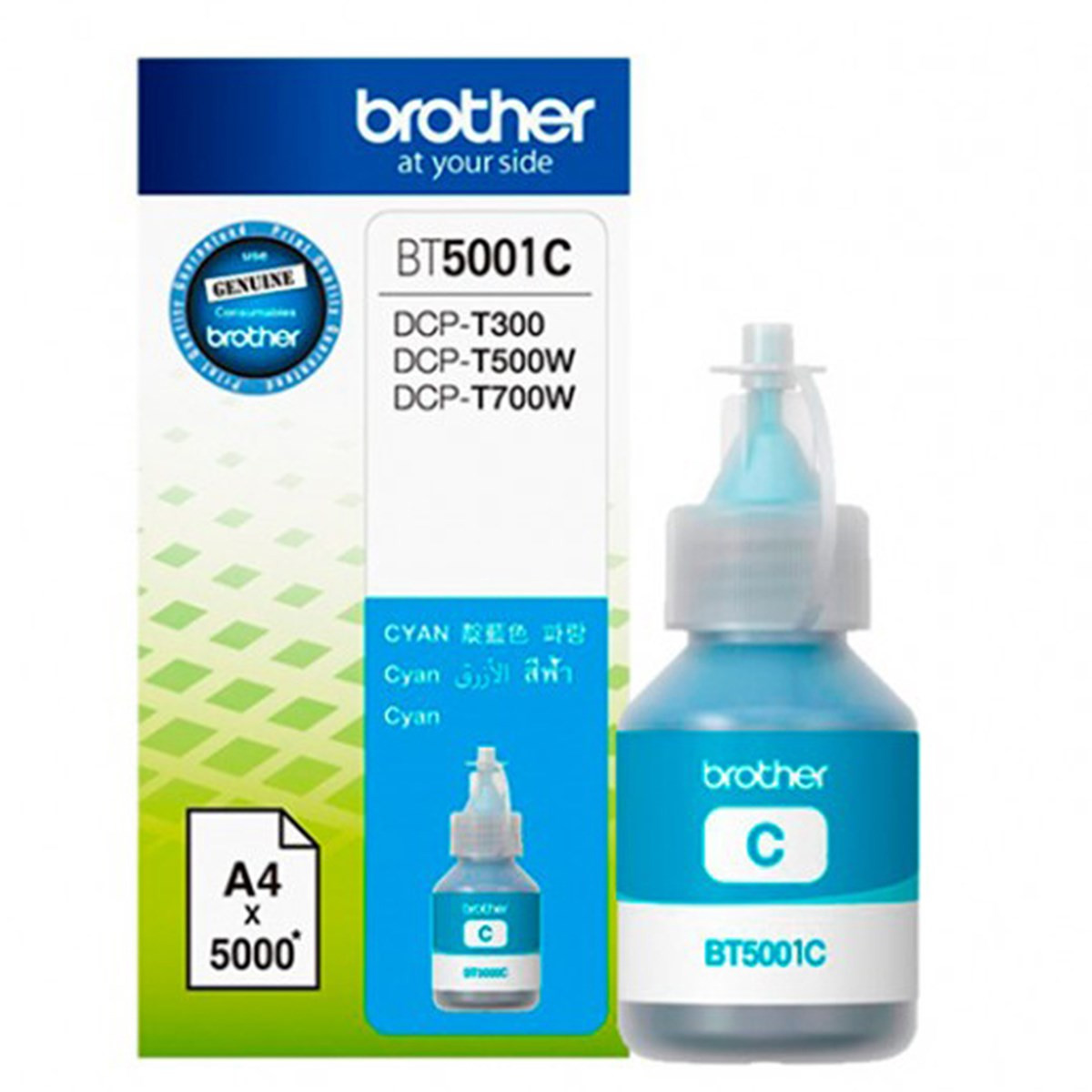Tinta Brother BT-5001C BT5001 Ciano | DCP-T300 DCP-T500W DCP-T700W MFC-T800W | Original 41.8ml