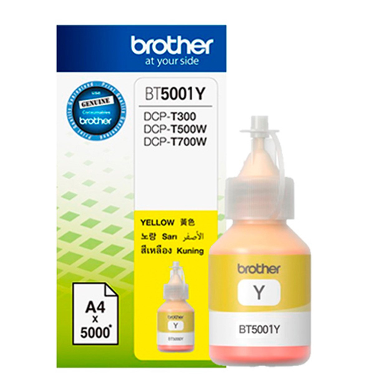 Tinta Brother BT-5001Y BT5001 Amarelo | DCP-T300 DCP-T500W DCP-T700W MFC-T800W | Original 41.8ml