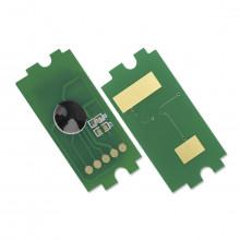 Chip Kyocera TK1175 TK-1175 | M2040 M2540 M2640 M2040DN M2540DN M2640IDW | 12.000 páginas