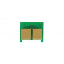 Chip Toner HP CC532A Amarelo Específico | 2320 2025 2320N 2320NF 2320MFP 2025DN | 2.500 páginas
