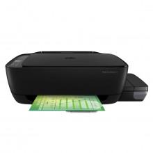Impressora HP Ink Tank 416 Z4B55A | Multifuncional Tanque de Tinta com Wireless