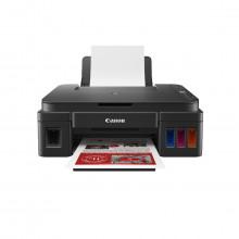 Impressora Canon Maxx Tinta G3111 | Multifuncional Tanque de Tinta com Wireless