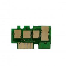 Chip Samsung MLT-D111S D111S | M2020 M2020FW M2020W M2070 M2070FW | 1.8K