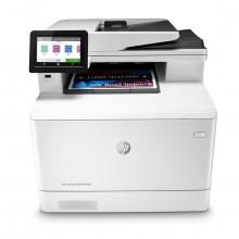 Impressora HP LaserJet M479FDW W1A80A | Multifuncional com Wireless