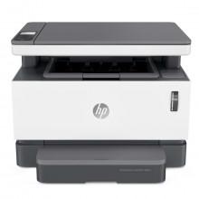 Impressora HP Neverstop MFP 1200NW 5HG85A Multifuncional com Conexão Wireless