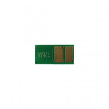 Chip HP CF226A | LaserJet M402 M426 M402D M426FDN M402N M402DN M426DW M426FDW | 3.100 páginas